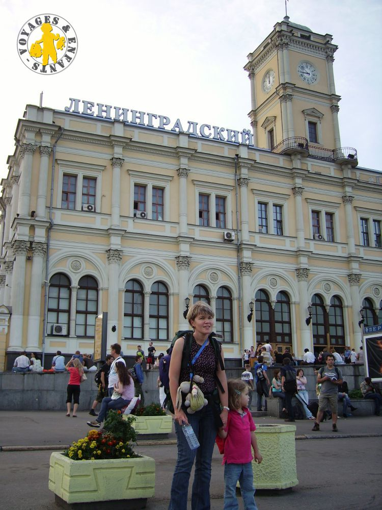 2008.07 RUSSIE 007 gare Moscou